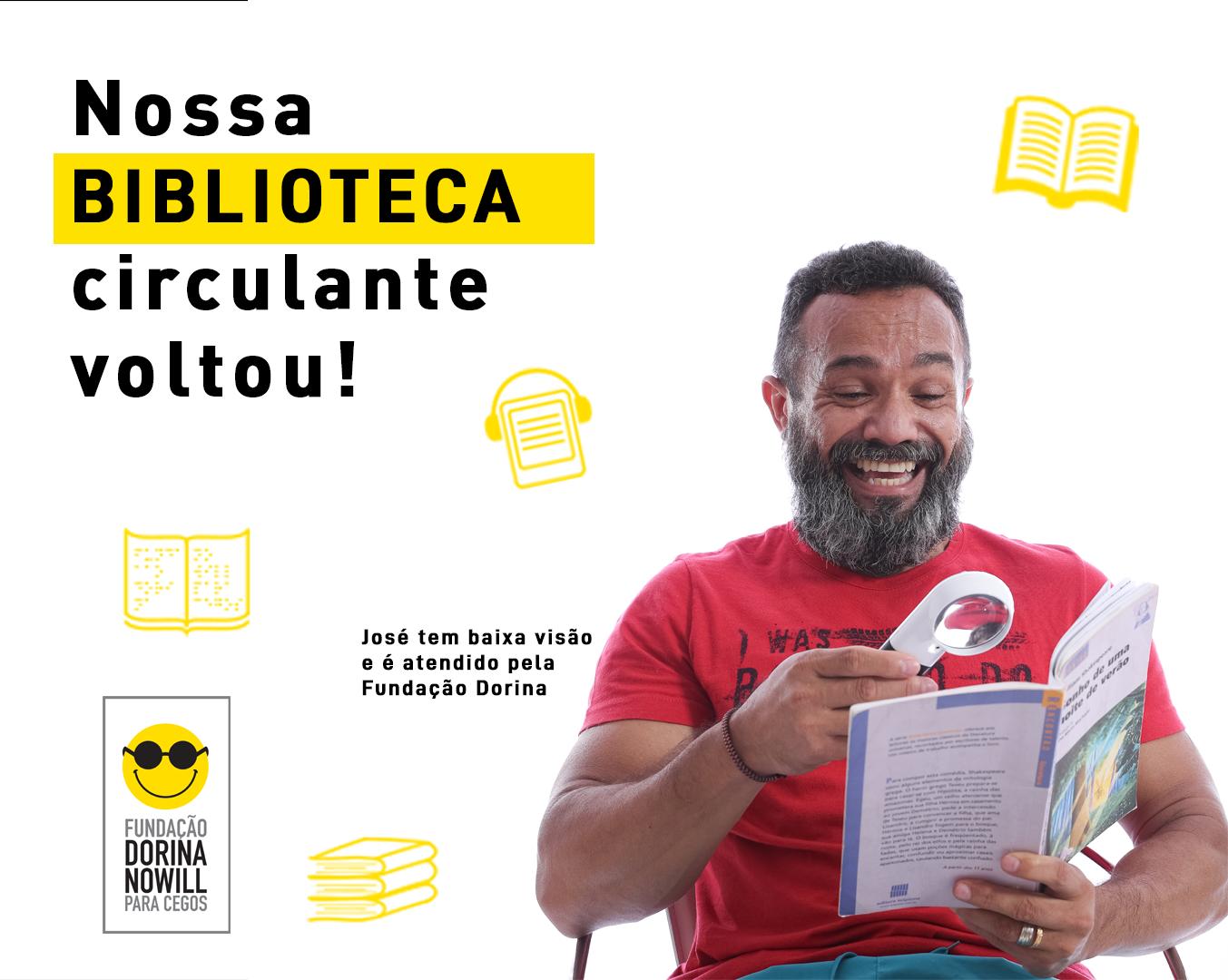 Biblioteca Circulante