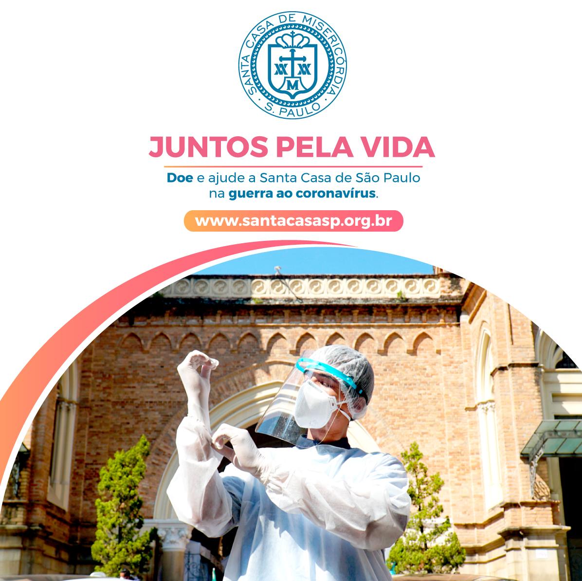 Ajude a Santa Casa de São Paulo